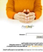 PaySbuy
