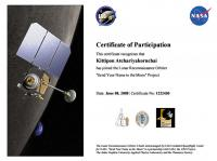 Send your name to moon with LRO
