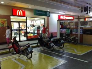 จักรยานยนต์ ณ ที่สำหรับคนพิการ