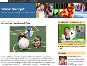 Gadget Blog ใหม่ล่าสุด .. ของแท้!!