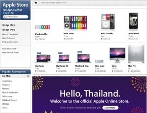 เปิดแล้ว Apple Store สำหรับประเทศไทย -- มีขายครบ ยกเว้นไอโฟน