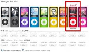 สินค้า RED Product รุ่นพิเศษ-สีแดง ช็อปได้แล้วผ่านเว็บ Apple Store