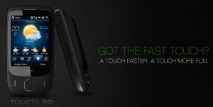 ใครเป็นแฟนพันธุ์แท้ (ไม่แท้ก็ได้) -- ชิง HTC ฟรี 30 เครื่องตลอดเดือนธันวาคม