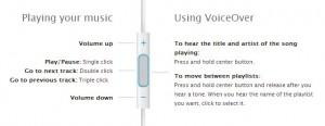 รูปแบบการควบคุมการเล่นเพลงใหม่ ที่ย้ายมาอยู่บริเวณสายของหูฟัง
