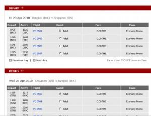 ตั๋วฟรี 0 บาทไปสิงคโปร์จากหางแดง